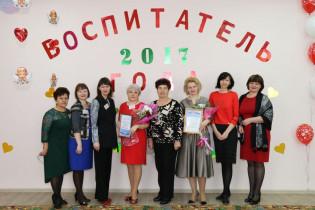 В Поспелихе на базе детского сада «Радуга» состоялся конкурс для представителей одной из самых гуманных профессий – воспитателей