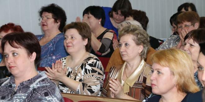 Пленум профсоюза работников образования Поспелихинского района, март 2017г.