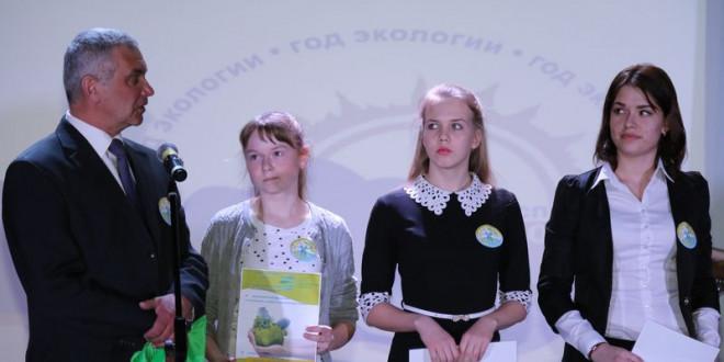 «Как прекрасен этот мир!»: концерт в Поспелихинском РДК, посвященный открытию Года экологии в России, 3 марта 2017г.