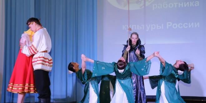 Фоторепортаж. Церемония «Овация», посвященная празднованию Дня работника культуры в 2017 году