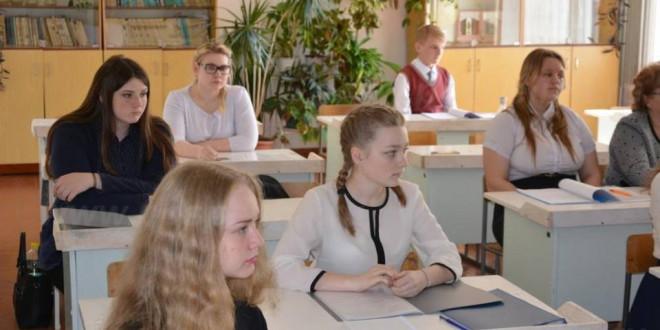 Фоторепортаж. III научно-практическая конференция для школьников Рубцовского образовательного округа