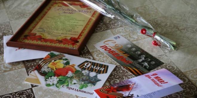 Фоторепортаж. Поздравление ветеранов Великой Отечественной войны в Поспелихе 4 мая 2017г.