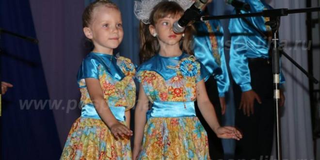 Фоторепортаж. Праздник в Поспелихе, посвященный Международному дню защиты детей