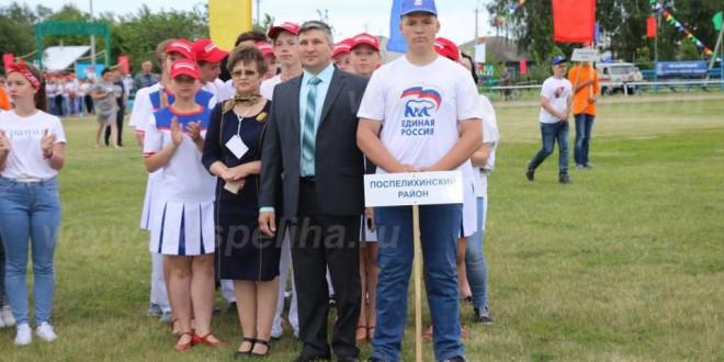 Фоторепортаж. XVII региональные Дельфийские игры «Вместе лучше!»