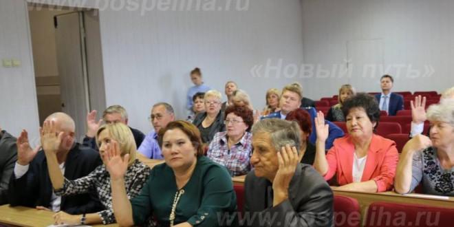 Фотоальбом. 1 сессия Поспелихинского районного Совета народных депутатов