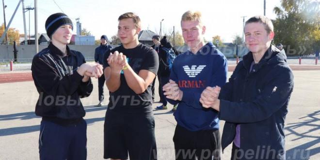 Фоторепортаж. Сдача норм ГТО учащимися 9-11 классов школ Поспелихинского района