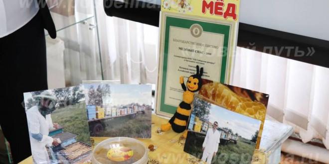 Фоторепортаж. Открытие выставки «Букет здоровья в одной капле мёда»
