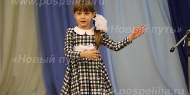 Фоторепортаж. III районный фестиваль-конкурс детского творчества «Колибри»