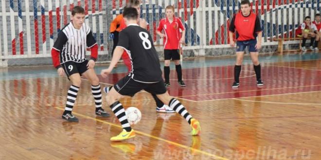 Фоторепортаж. Межрайонный турнир по мини-футболу. 10 декабря 2017 года