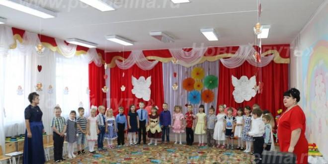 Фоторепортаж. День матери. Детский сад «Радуга». 30 ноября 2017 года
