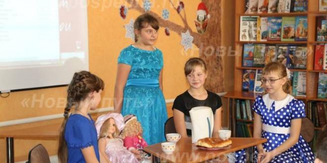 Фоторепортаж. День матери в Поспелихинской районной детской библиотеке