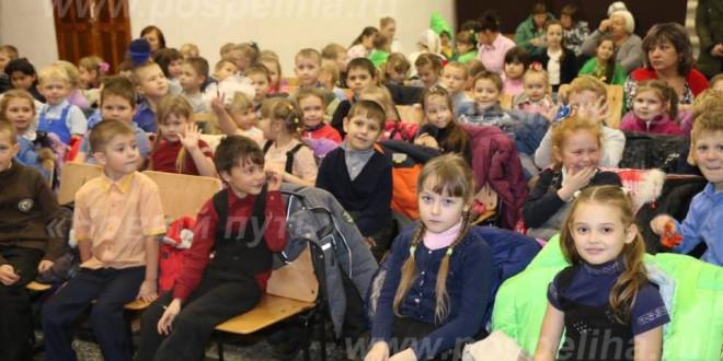 Фоторепортаж. «Театр для малышей» в Поспелихинском ЦДТ. 7 декабря 2017 года