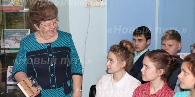 Фоторепортаж. Гончаровские чтения. Музей. 22 декабря 2017 года