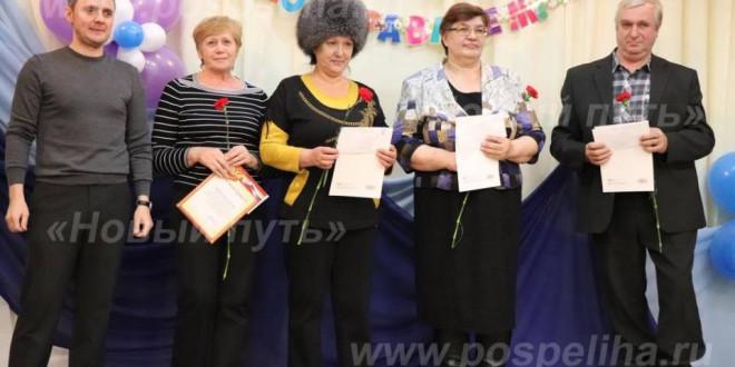 Юбилей АО «Поспелихинский комбинат хлебопродуктов». Декабрь 2017 года