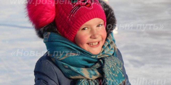Фоторепортаж. Поспелихинский ледовый каток приглашает вас приятно провести время