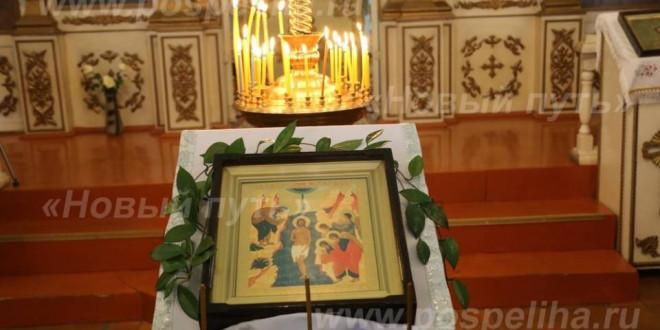 Фоторепортаж. Крещенское богослужение. Никольский храм. 19 января 2018 года