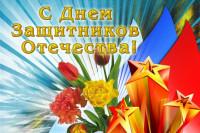 Приглашаем гостей и жителей Поспелихи на концерт «Эхо доблести и чести»