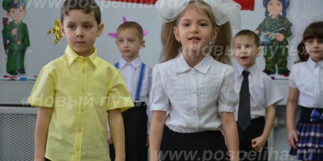 Фоторепортаж. Праздник пап. Детский сад «Ракета». 21 февраля 2018 года