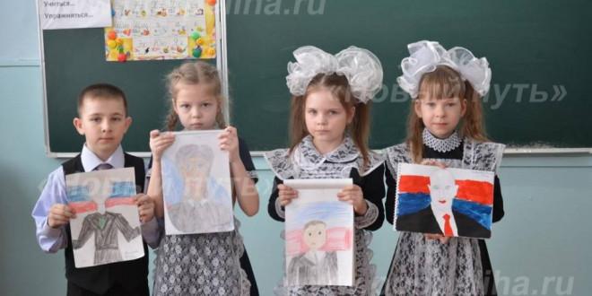 Фоторепортаж. Ученики 1 класса ПСШ №3 рисуют президента