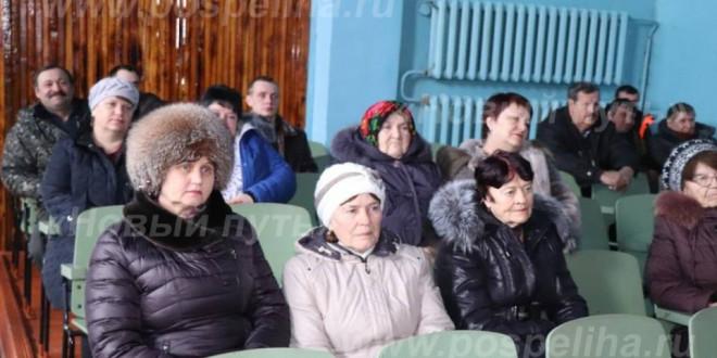 Фоторепортаж. Встреча Администрации Поспелихинского района с жителями Хлебороба