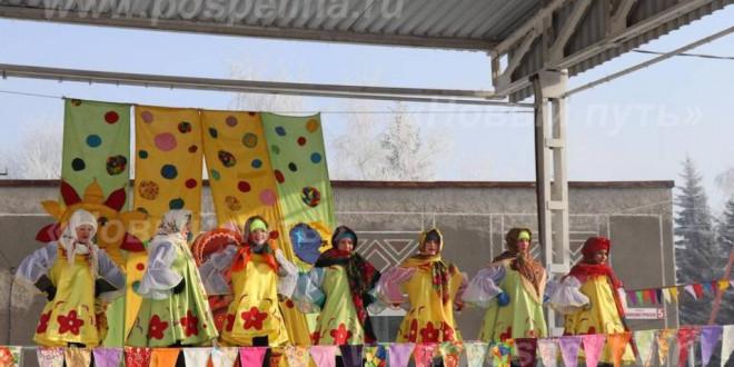 Фоторепортаж. Празднование Масленицы в Поспелихе. 18 февраля 2018 года