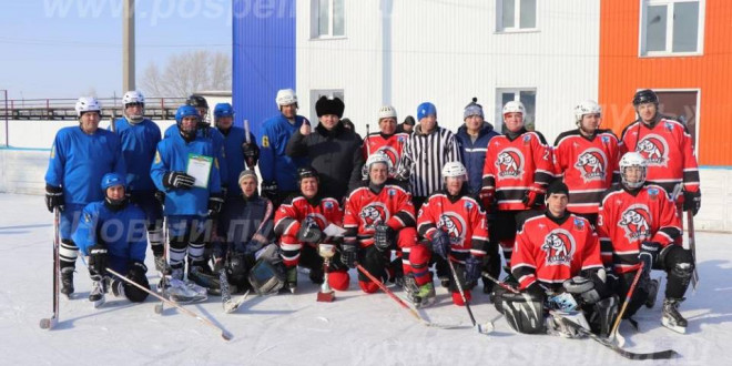 Фоторепортаж. Кубок главы Поспелихинского района по хоккею. 18 февраля 2018 года