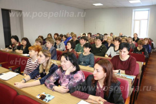 В Администрации района состоялся пленум Профсоюза работников образования