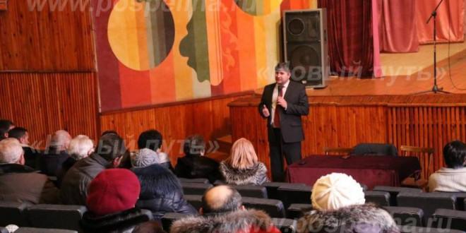 Фоторепортаж. Встреча Администрации Поспелихинского района с жителями села Клепечиха