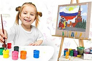 Редакция приглашает юных жителей Поспелихинского района принять участие в конкурсе рисунков «Наш Президент»