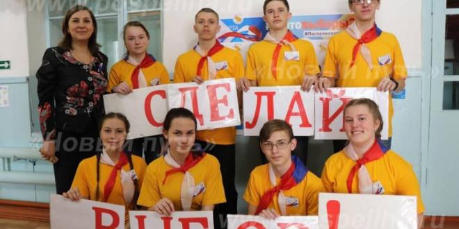 Фоторепортаж. Голосование на выборах президента России в Поспелихинском районе