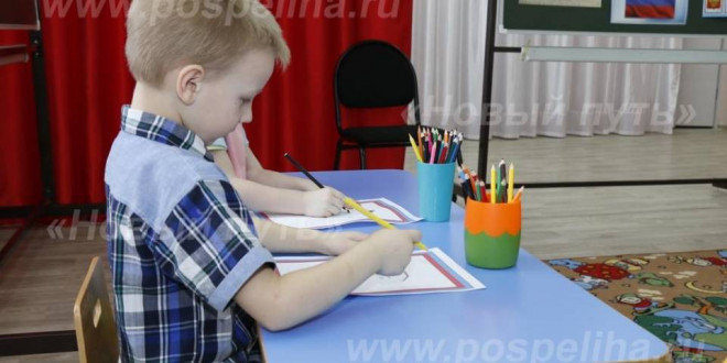 Фоторепортаж. Воспитанники детского сада «Радуга» нарисовали портрет президента