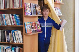 В «Поспелихинской детской модельной библиотеке» впервые прошли литературные выборы