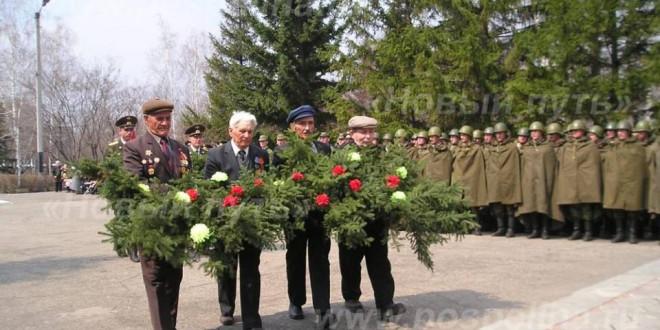 Фотоальбом «Солдаты Победы на страницах газеты»