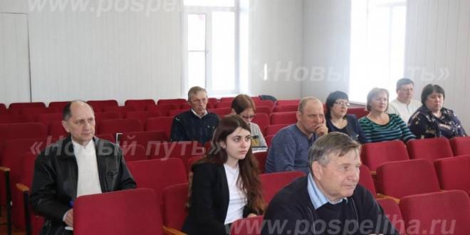 Фоторепортаж. Комиссия по ЧС. Администрация Поспелихинского района. 12 апреля 2018 года