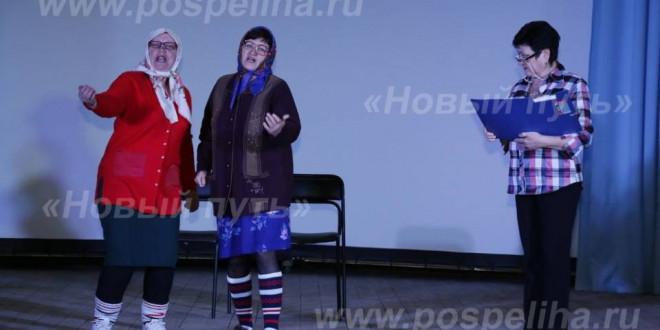 Фоторепортаж. Театральный фейерверк. РДК. 25 марта 2018 года