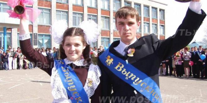 Сегодня в Поспелихинском районе прозвенели «Последние звонки» для десятков 11-классников