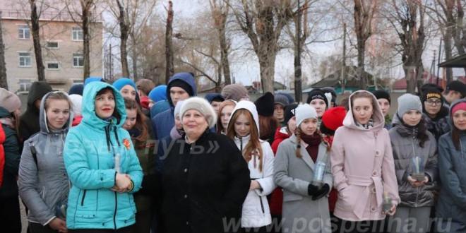 Фоторепортаж. Факельное шествие в Поспелихе. 8 мая 2018 года