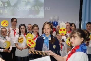 В Центральном доме культуры Поспелихи состоялся майский фестиваль «РДШ. Итоги года»