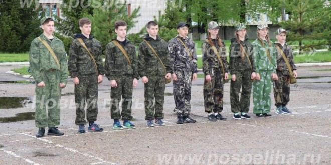 Фоторепортаж. Военно-патриотическая игра «Зарница»