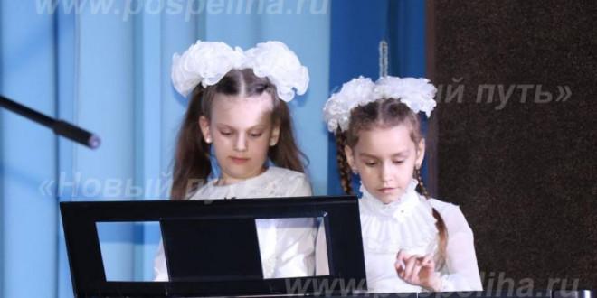 Фоторепортаж. Отчетный концерт Поспелихинской ДШИ. 30 мая 2018 года