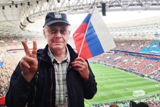 Житель Поспелихи присутствовал на матче открытия чемпионата мира по футболу в Москве