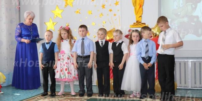 Фоторепортаж. Выпускной в детском саду «Ракета». 31 мая 2018 года