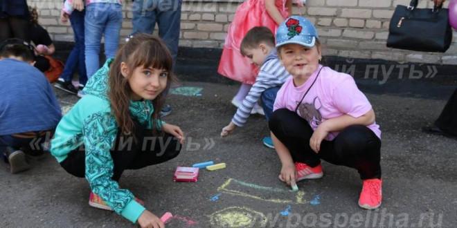 Фоторепортаж. День защиты детей. Поспелихинский РДК. 1 июня 2018 год