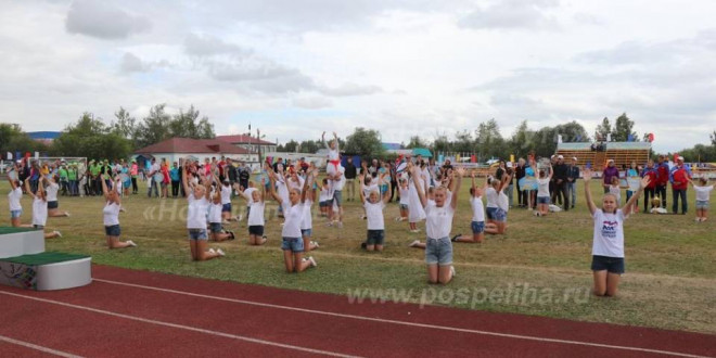 Фотоальбом «XL краевая Олимпиада сельских спортсменов Алтая»