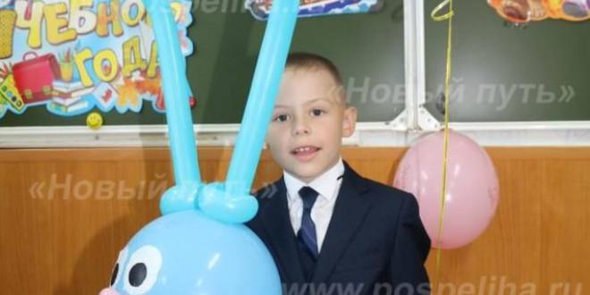 Фотоальбом «Школьная линейка, ПСОШ №2. 1 сентября 2018 года»