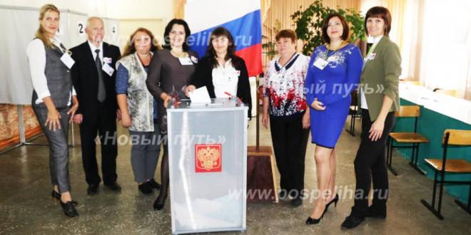 Фотоальбом «9 сентября 2018 года. Выборы губернатора Алтайского края в Поспелихинском районе»