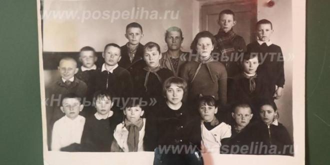 Фотоальбом «Школа в селе Маханово Поспелихинского района отметила 55-летний юбилей»