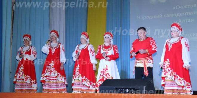 Фотоальбом «Концерт, посвященный Дню пожилого человека. РДК, 05.10.2018г.»