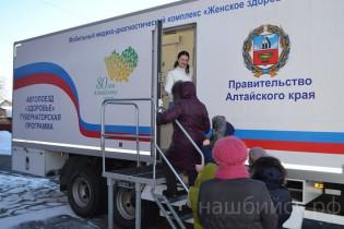 Врачи автопоезда «Здоровье» успешно оказывают помощь жителям Алтайского края