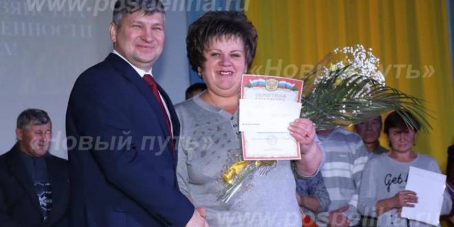 Фотоальбом. Чествование работников сельского хозяйства и перерабатывающей промышленности Поспелихинского района